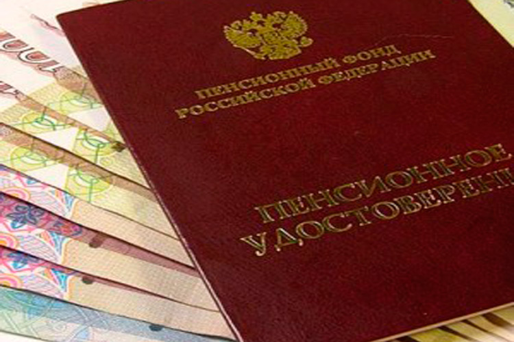 http://partizansk-vesti.ru/wp-content/uploads/2013/06/pensiya_0.jpg