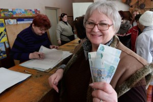 pensiia_mihail_voskresenskij600