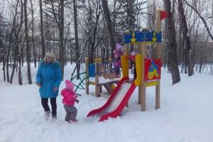 1-марта-в-парке