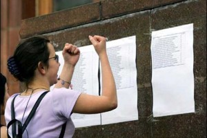 Особые-условия-поступления-в-вузы-для-крымчан-продлят-на-2016-год