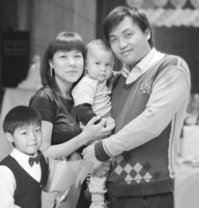 Семья-Кан