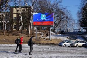 Телевизор на площади установлен на частные средства предпринимателя
