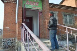 Для многих жителей округа баня - не только удовольствие, но и жизненная необходимость