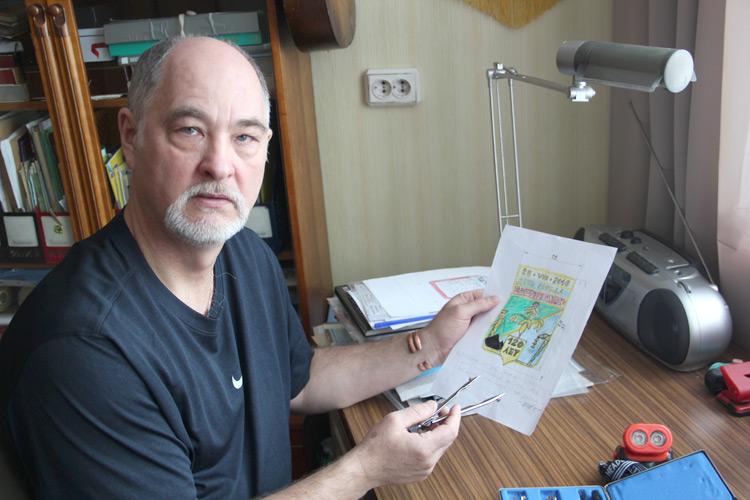 Михаил Сафронов работает над эскизом значка к 120-летию Партизанска