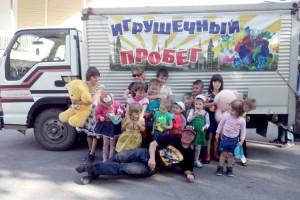Игрушек - грузовик, радости - на все лето
