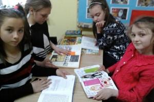 Воспитанницы детского дома - самые активные читатели