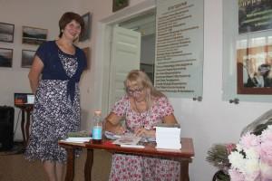 Автограф от автора