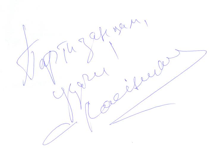 pozhelanie-ot-sergeya-kolesnikova