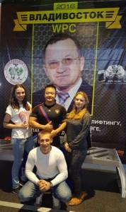 Команда силачей из Партизанска