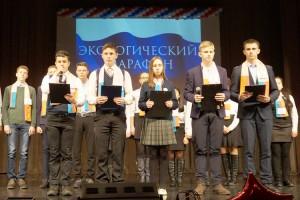 "На сцене победители - команда ""Ревизорро"" из школы №6"