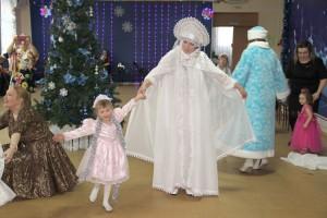 Танец со Снежной королевой