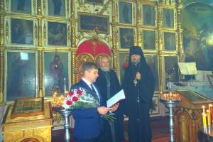 Глава округа поздравил отца Василия с днем рождения