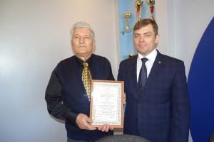 Награда за памятник «Дети войны»