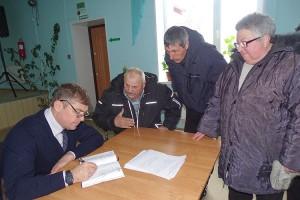 Все вопросы селян в виде поручений будут направлены руководителям отделов администрации округа