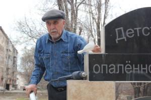Виталий Войтюк - автор памятника «Дети войны»