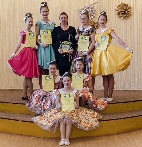 За танец «Стиляги» - диплом лауреата