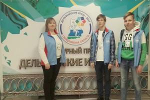 Даниил Никонов (справа) и Дмитрий Чурляев - участники Дельфийских игр