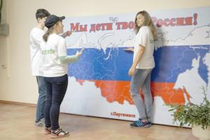 Любой желающий мог написать поздравление с праздником на карте России