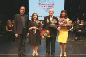 Одна из многочисленных наград Николая Ковальчука