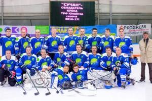 Хоккейный клуб «Сучан» стал абсолютным чемпионом сезона 2016-2017 года