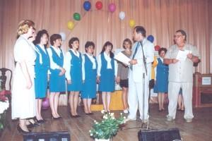 1999 год. Губернатор Приморья Евгений Наздратенко поздравляет наших соцработников с победой на краевом конкурсе