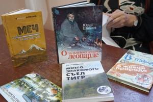 Новые книги о людях и природе Приморья ждут своих читателей