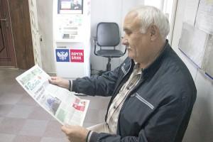 Газета «Вести» первая сообщает читателям о самых важных событиях в жизни округа