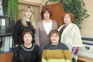 Коллектив городского муниципального архива