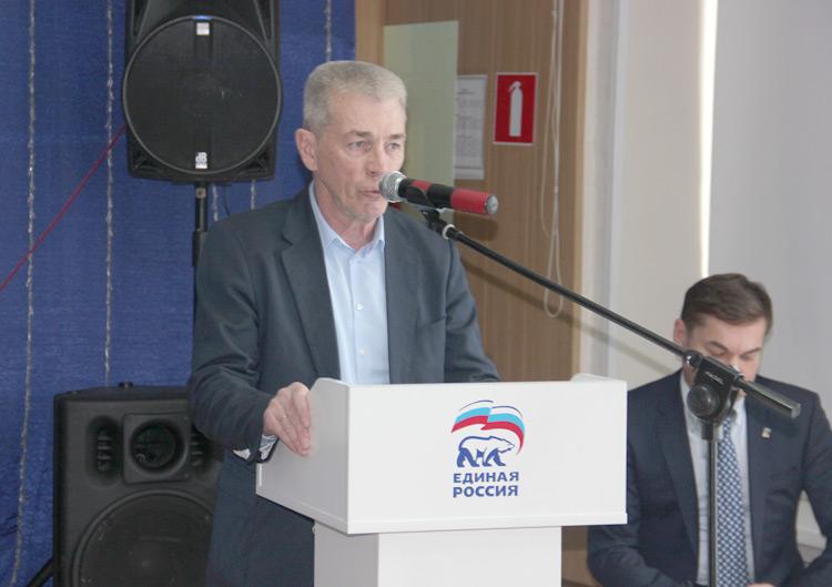 Александр Лось призвал однопартийцев не замалчивать проблемы региона