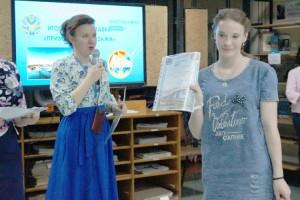 Награждение победителей викторины «Наш край Приморский»