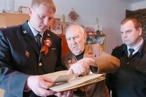 Встречи с ветеранами для полицейских - добрая традиция