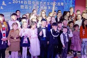 Зрители пели «Катюшу» вместе с вокальной группой ДШИ