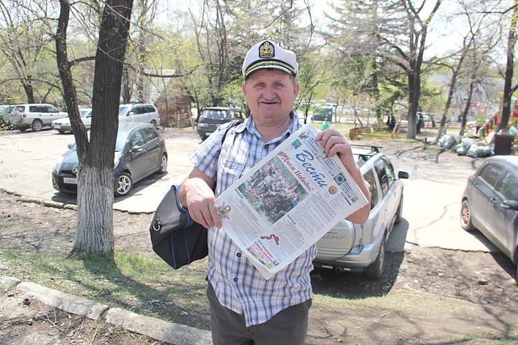 Сергей Солоненко - подписчик «Вестей» в третьем поколении