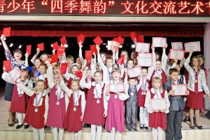 «Времена года» покорились юным артистам из Партизанска