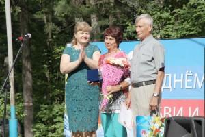 Медали «За любовь и верность» впервые вручали на городском празднике в парке