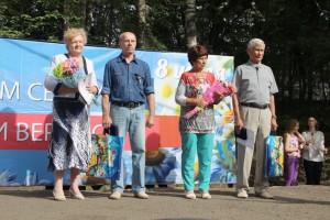 Медали за любовь и крепкую семью вручили супружеским парам Партизанска
