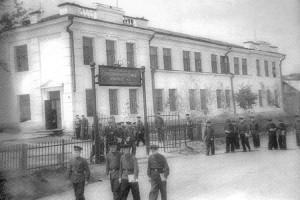 Учебный корпус Горнопромышленного училища города Сучана. 1950 год