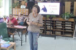 Антонина Мечетина презентовала свою книгу в Партизанске