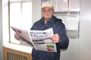 Газета «Вести» остается лидером по подписке
