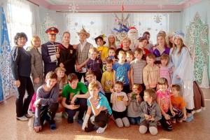 Ребята из Молодежного совета подарили праздник детям из «Дружбы»