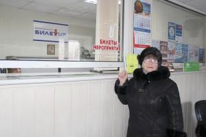 Как и другие жители округа, Татьяна Шлыкова оставила в аэрокассе заявку на субсидированный билет