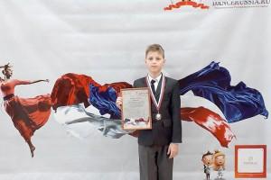 Серебряный призер всероссийского конкурса Арсений Петров