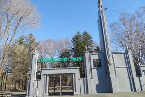 Очередной этап работ в парке планируется завершить к Дню города