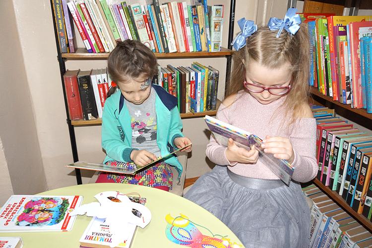 Любовь к чтению - с юных лет