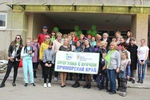 Мастер-класс владивостокских врачей зарядил участников акции бодростью и позитивом