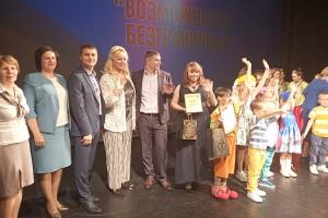 Злата Гречишкина завоевала Гран-при краевого конкурса