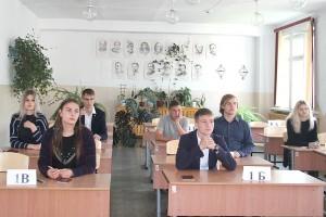 Результаты ЕГЭ по русскому языку ждут к 20 июня