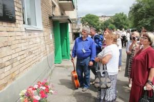 Мемориальная доска в честь литератора и лесовода Евгения Лебкова