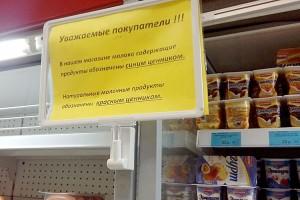 Первыми по-новому витрины оформили супермаркеты