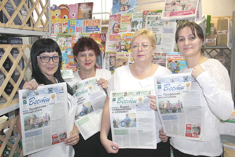 «Вести» - лидер подписки в Партизанском городском округе